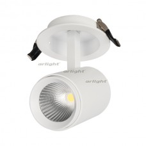 Светильник Arlight LGD-678WH-9W White 25deg IP20 Металл 022243
