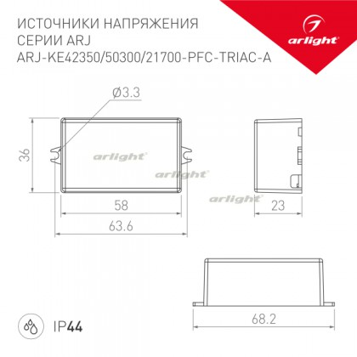 Блок питания Arlight ARJ-KE42350-PFC-TRIAC-A (15W, 350mA) IP44