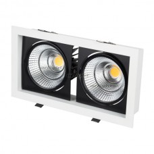 Светильник Arlight CL-KARDAN-S283x152-2x25W White6000 (WH-BK, 30 deg) IP20 Металл 028860