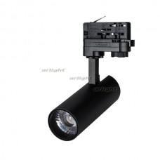 Светильник Arlight LGD-GERA-4TR-R55-10W Warm3000 (BK, 24 deg, 230V, DALI) IP20 Металл 033035