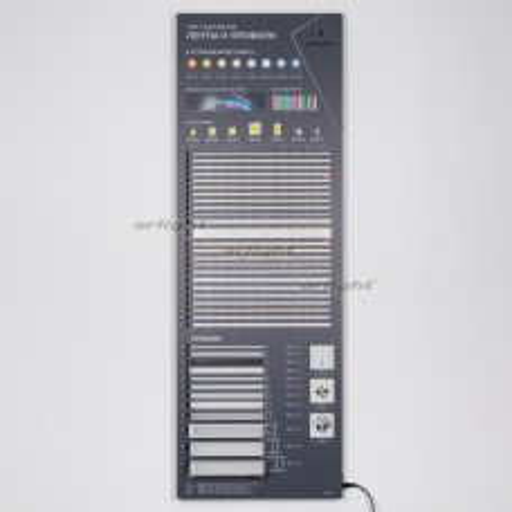 Стенд Ленты и Профиль RT-LUX-S1-1760x600mm (DB 3мм, пленка, подсветка) (ARL, -)