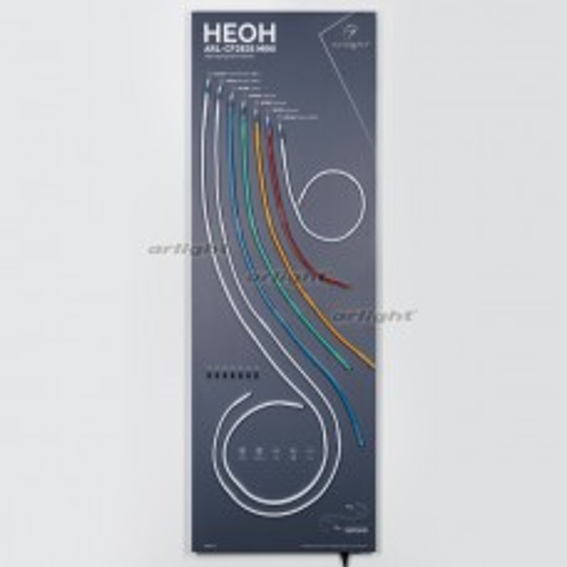 Стенд Гибкий Неон ARL-E11-1760x600mm (DB 3мм, пленка, подсветка) (ARL, -) 000901