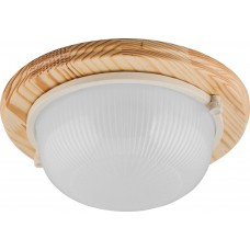 Светильник накладной IP54, 220V 60Вт Е27, дерево, клен, круг НБО 03-60-011 11569
