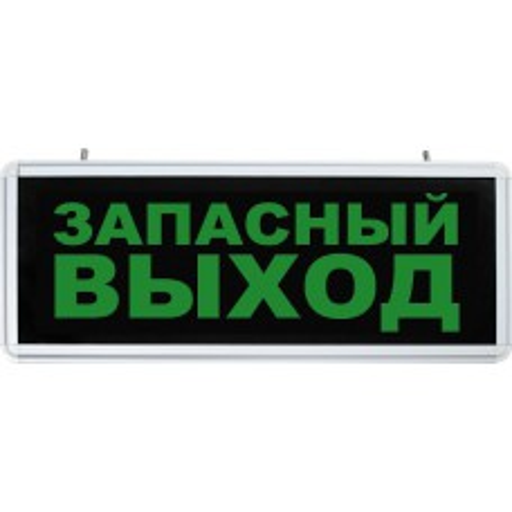 Светильник аккумуляторный, 6 LED/1W 230V,AC/DC  зеленый 355*145*25 mm, серебристый, EL56 32552