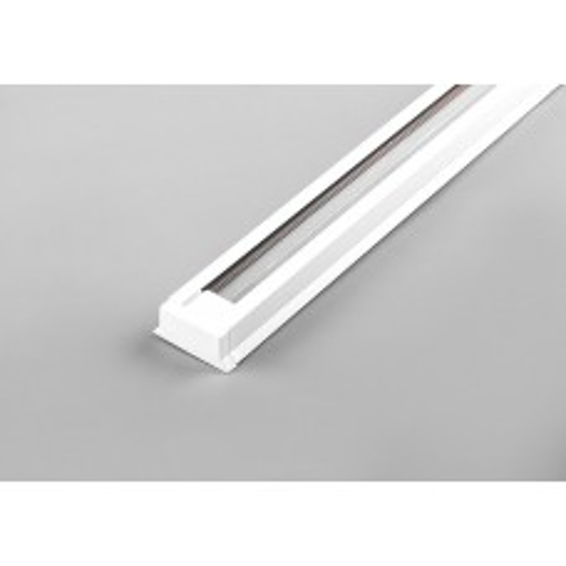 Шинопровод для трековых светильников, белый, 1м,  в наборе токовод, заглушка, крепление, CAB1003 10337
