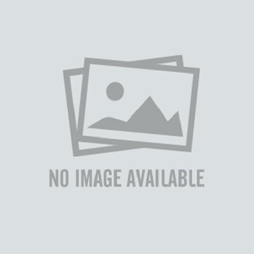 Профиль алюминиевый круглый узкий, серебро, CAB282 10301