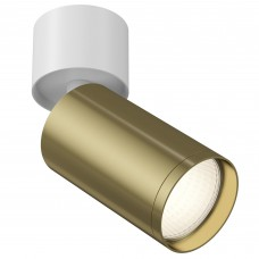 Потолочный светильник (Набор) Technical FOCUS S C050CL-1WBS
