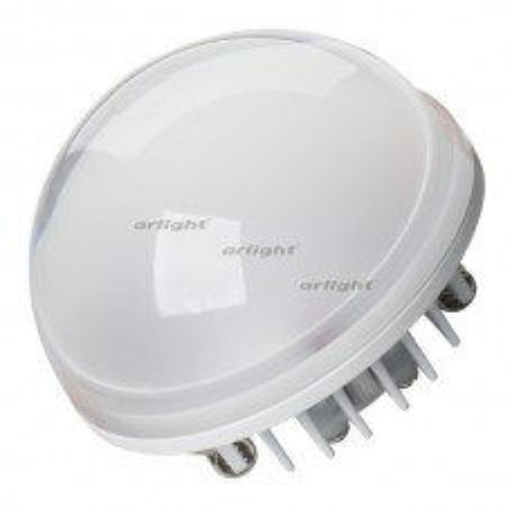 Светильник Arlight LTD-80R-Crystal-Sphere 5W Day White IP40 Пластик 020213