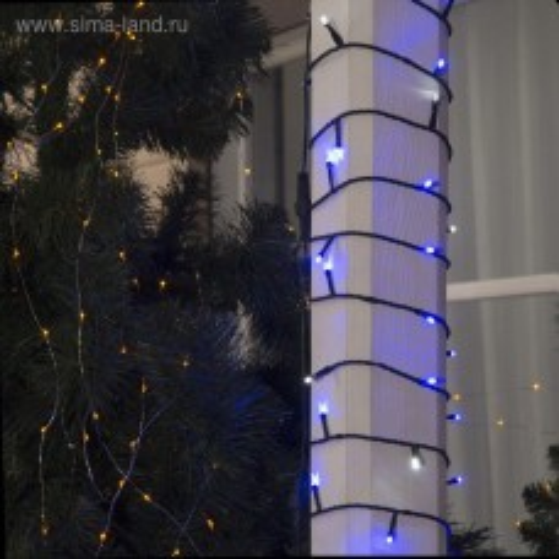 Гирлянда Клип-лайт 1000 LED, 24V, 100 м, мерцание, цв.Синий