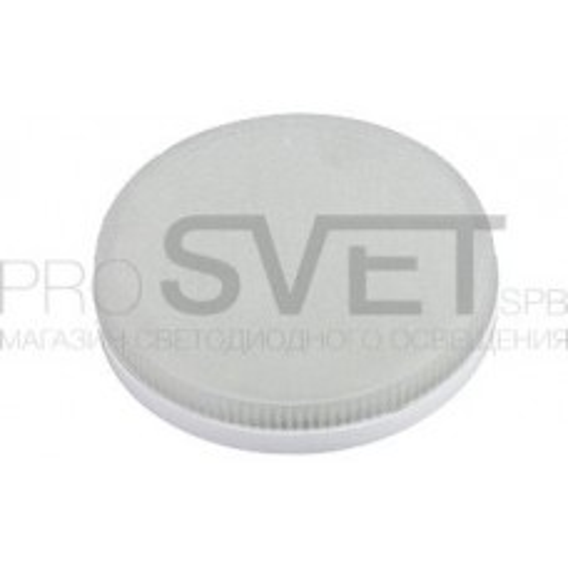 Светодиодная лампа GX53-60S-3.5W-220V Warm White (P/G, Frost)