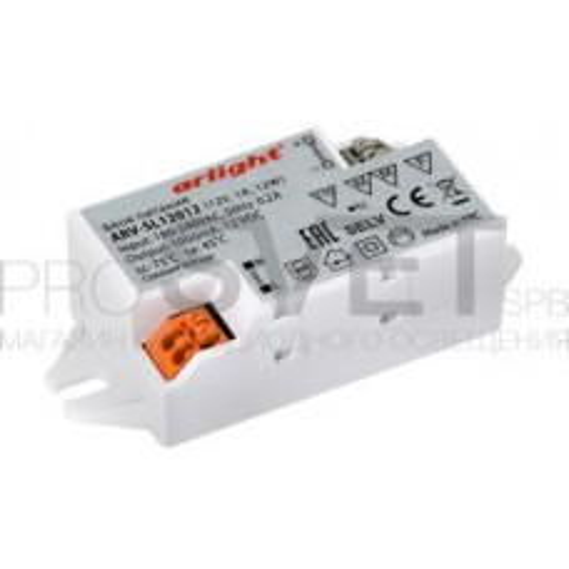 Блок питания Arlight ARV-SL24012 (24V, 0.5A, 12W) 021020