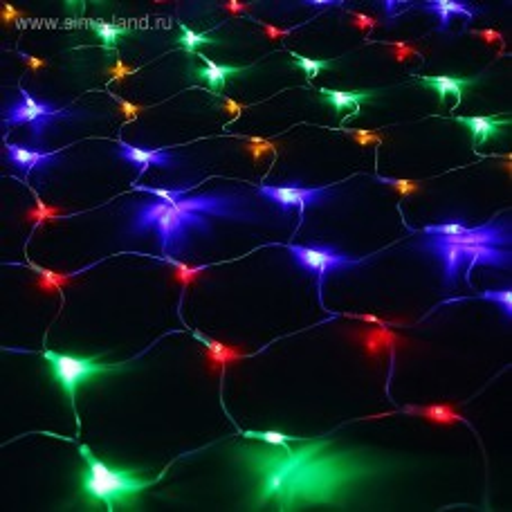 Гирлянда Сетка LED-144-220V 1,6х1,6 м (силикон) мульти